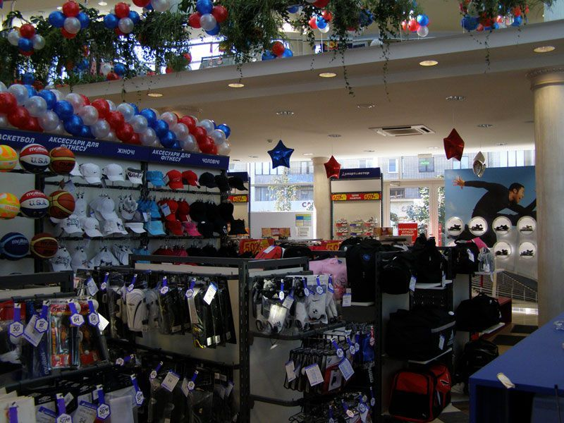 Каталог товаров Спортмастер  цены акции и распродажи