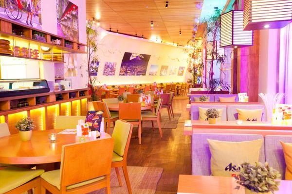 Суши-бар «Эдоко»