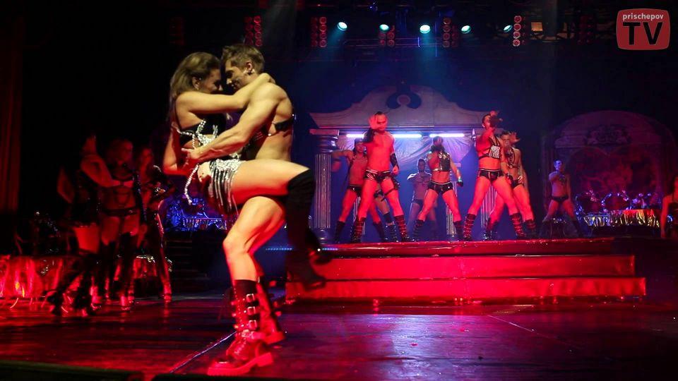Эротические моменты в цирке 11 фотография
