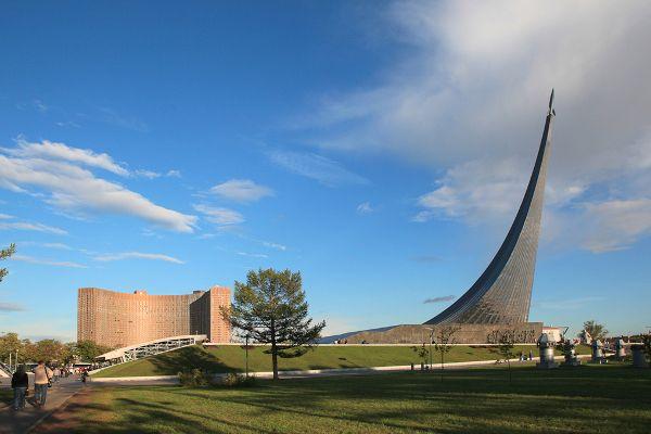 Монумент «Покорителям космоса»