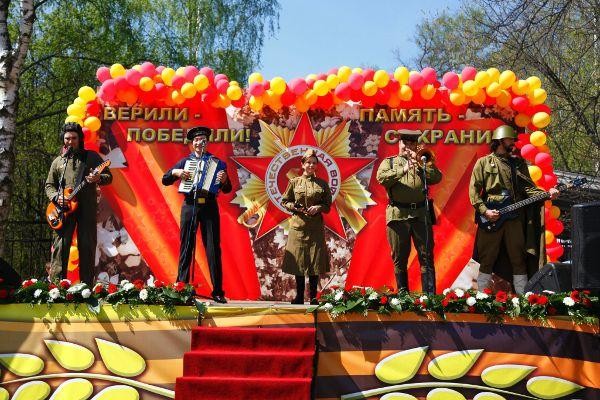9 мая в парках Москвы