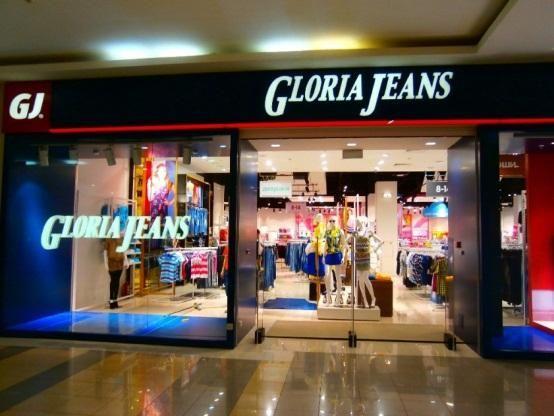 Сайт магазина глория джинс