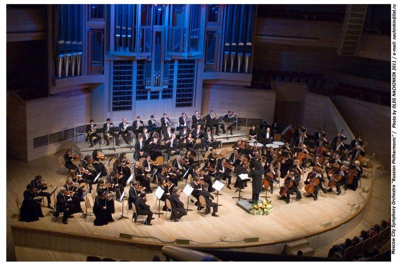 знакомство детей с культурой классической музыки