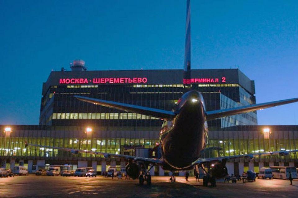 Табло аэропорта Пашковский Краснодар Отправление