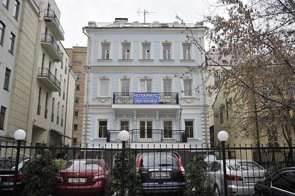 Дом № 10 в Нащокинском переулке