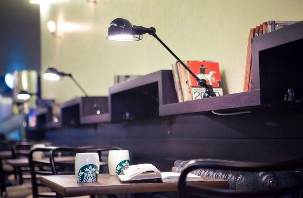 Кофейня «Старбакс»