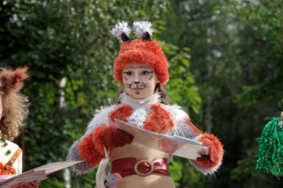 Эко-фестиваль «Павловская белка»