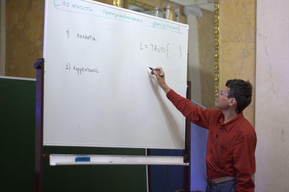 Клуб Computer Science