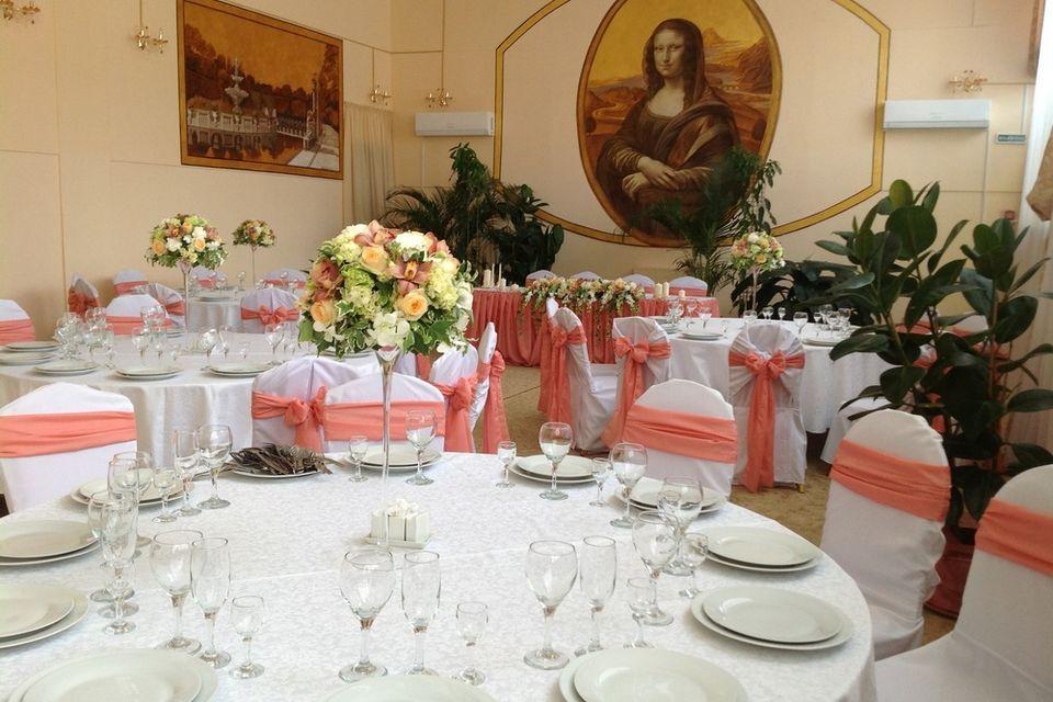Ресторан «Marian Hall»