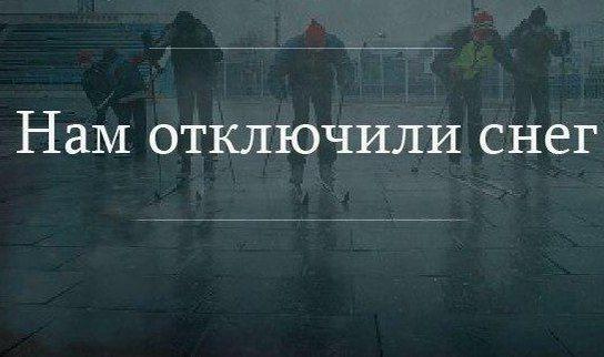 Сегодня в Москве (25 декабря)