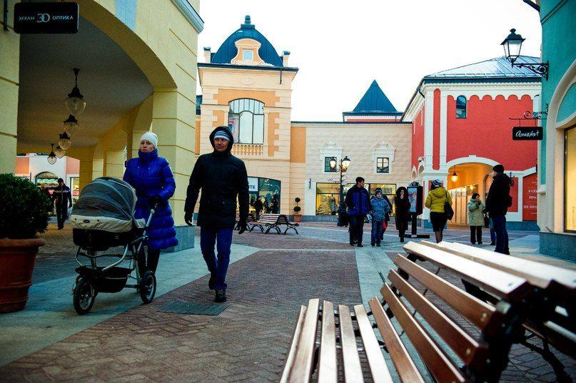 Fabi, Обувь, Москва   Я - Потребитель