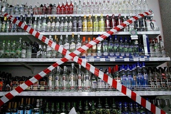 В Москве ограничат продажу алкоголя в новогодние праздники