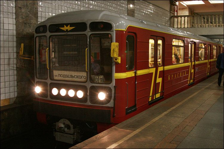Красная стрела поезд цена билета - 21