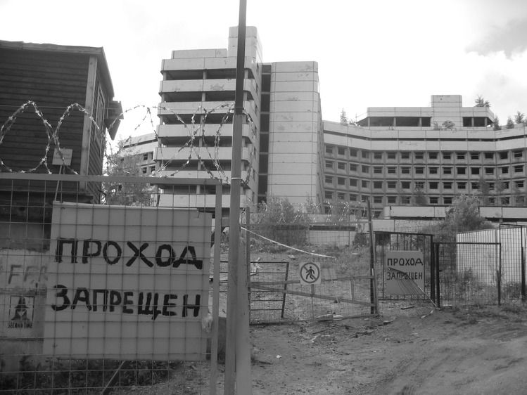 Платное отделение областной больницы саратов