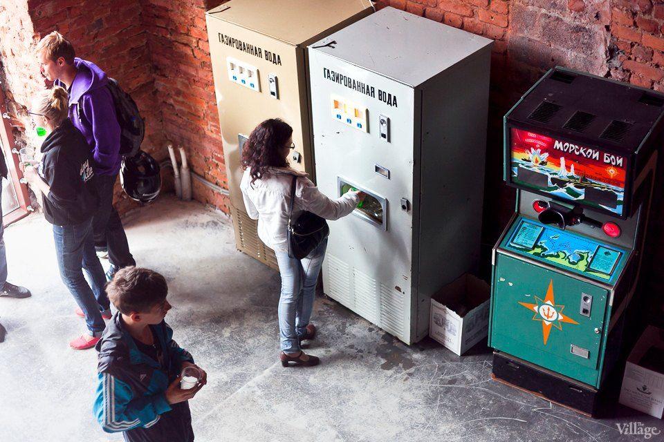 Автоматы Играть Сейчас Игру