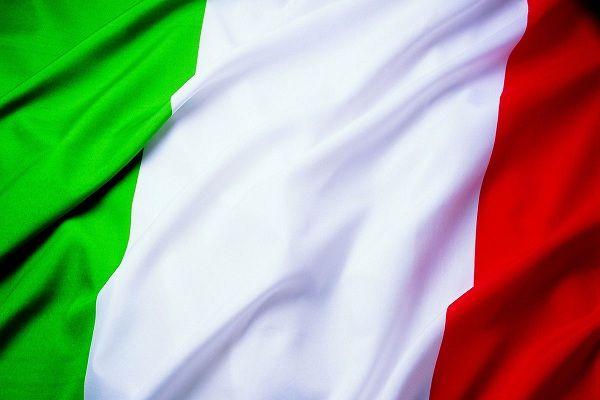 Фестиваль Italian week