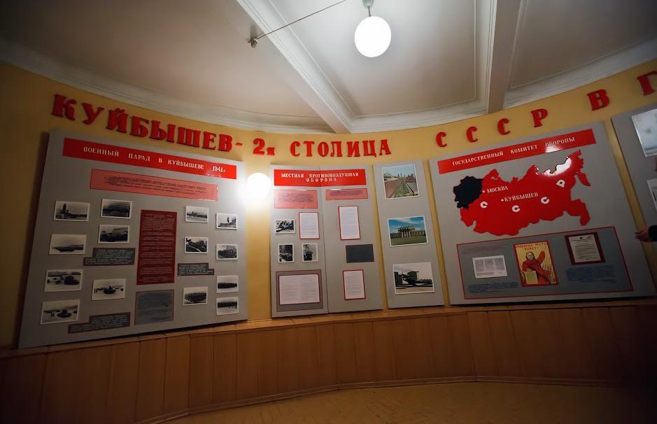 Бункер сталина в самаре фото