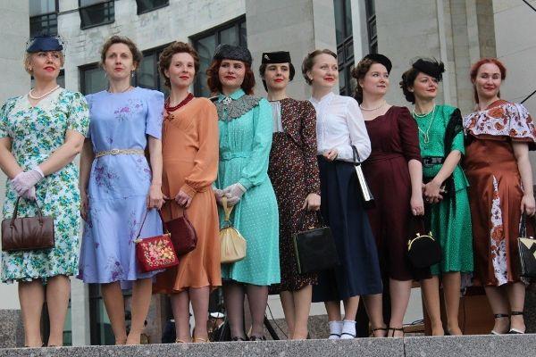 Дефиле «Показ мод 1945 года»
