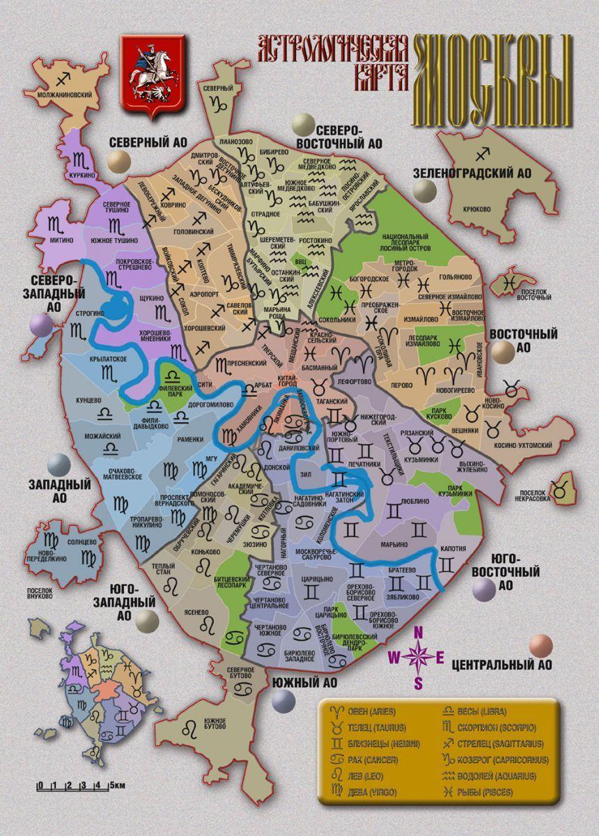 схема московского метро к 2030 году