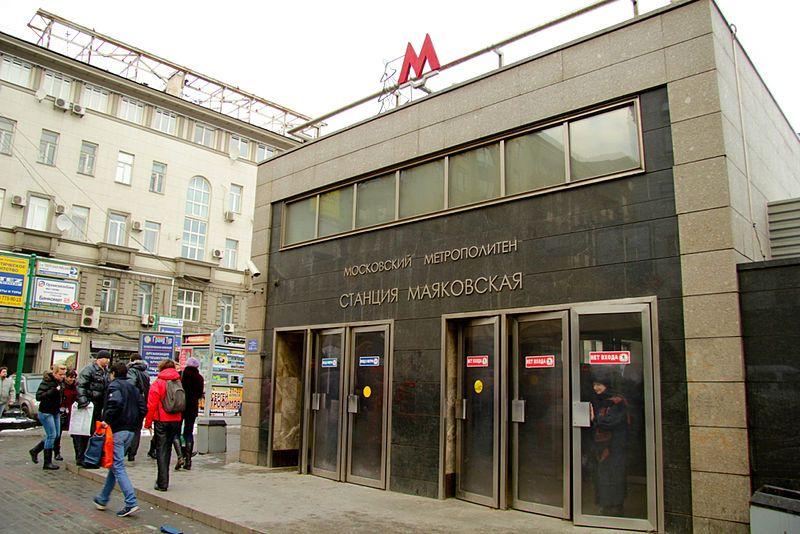 фото москва станция метро тверская