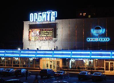 Адреса магазинов в городе Москва - Эльдорадо