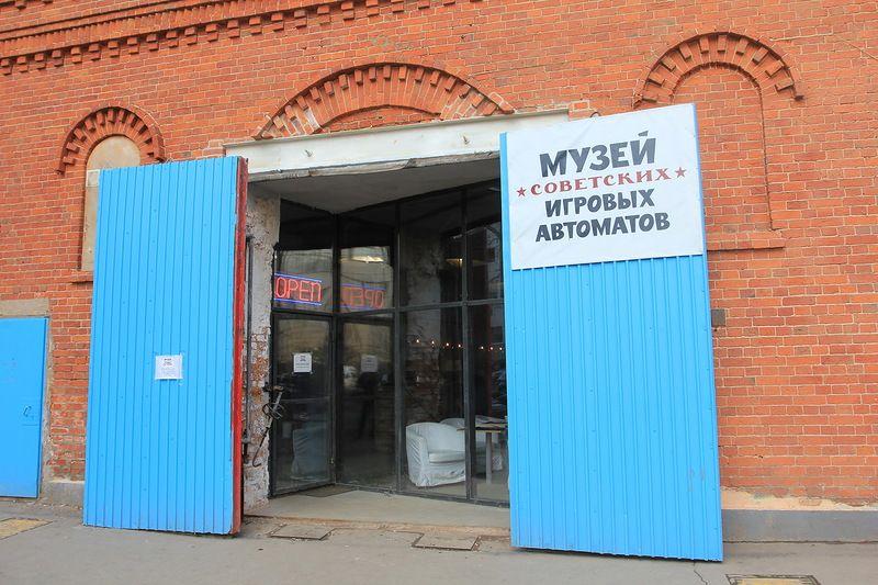 Игровые Автоматы В Казахстане Играть