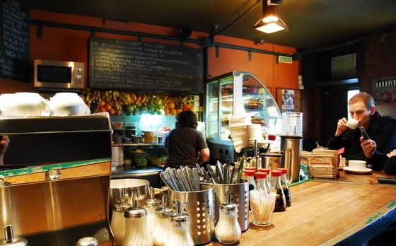 Кафе «Люди как люди»