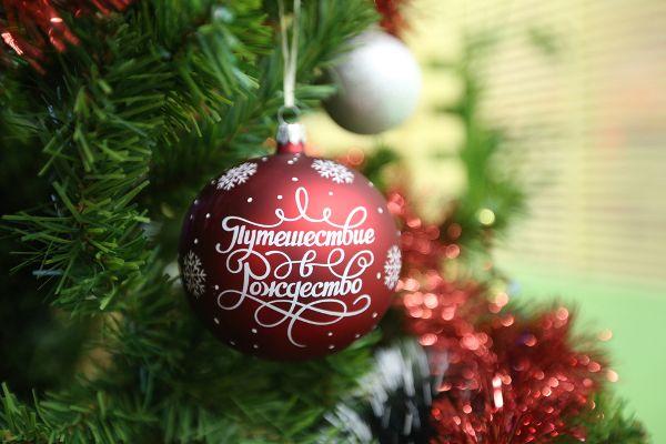 Фестиваль ярмарок «Путешествие в Рождество»