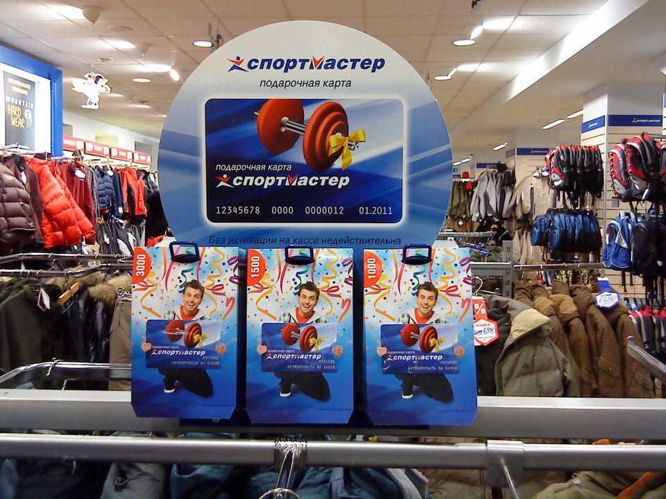 спортмастер челябинск гироскутеры для детей