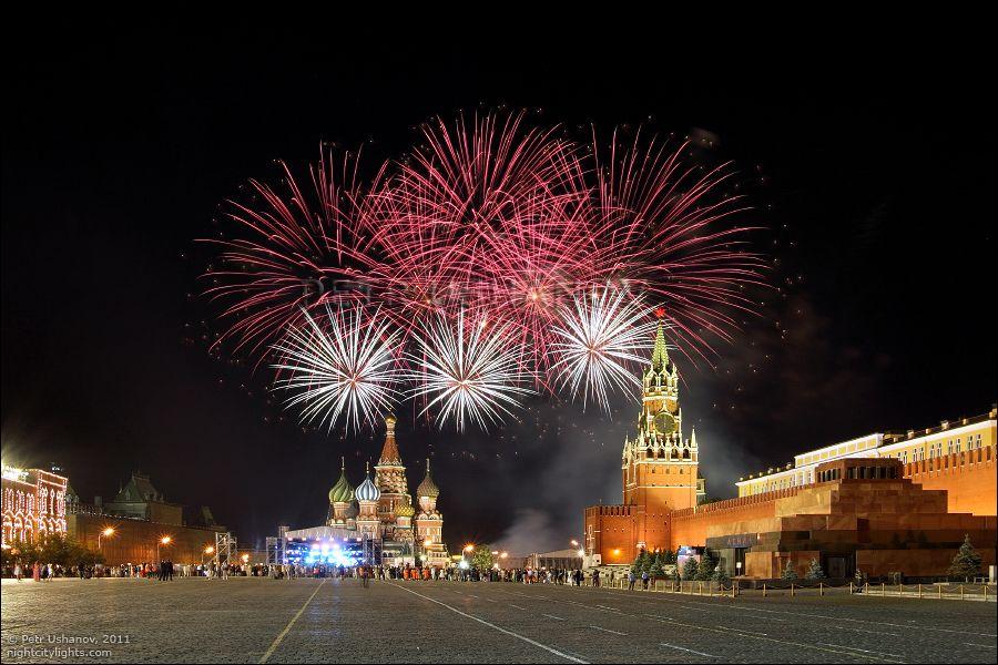 День города москва в 2015 году какого числа - d93