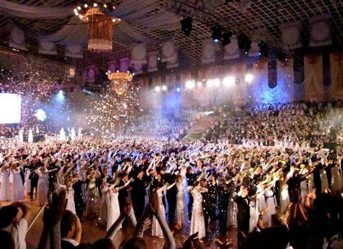 – концертно спортивный комплекс