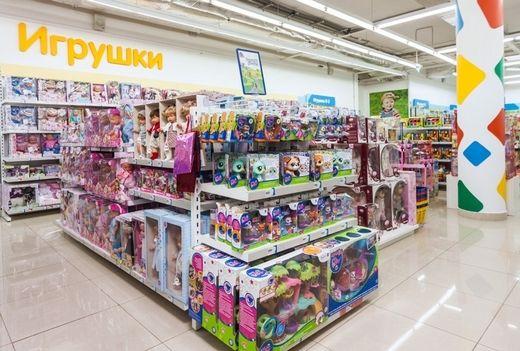 Магазин «Детский мир» - Белгород - photo#3