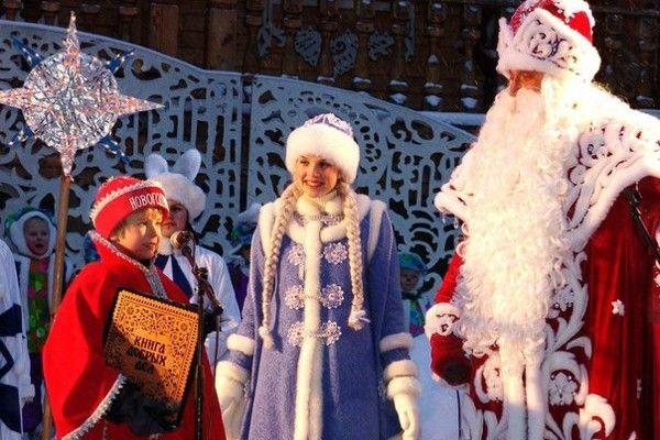 Фестиваль «Вологда – новогодняя столица русского Севера»