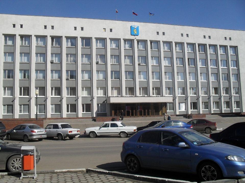 администрация города ярославль телефон