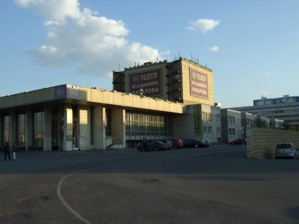 Музыкальный Театр Под Руководством В Назарова