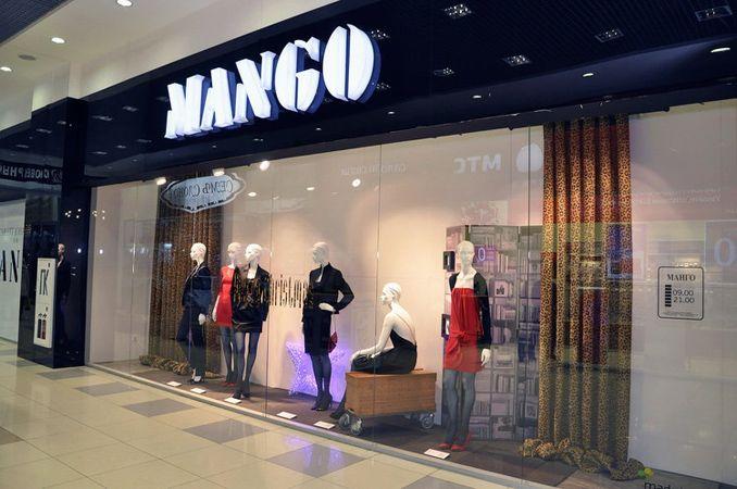 Блузка mango в самаре