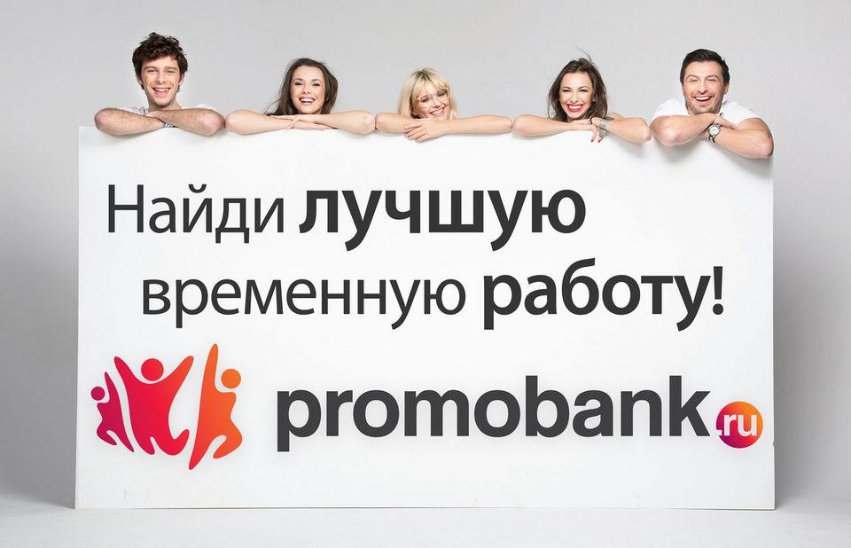 работа супервайзера в москве: