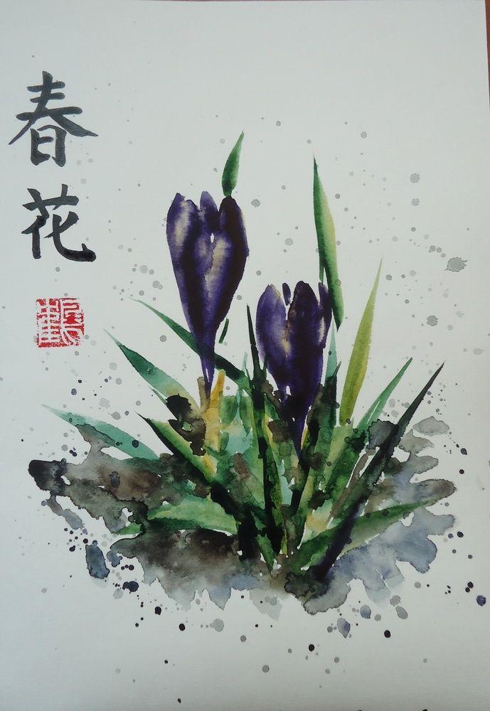 Японская живопись мастер класс видео + #8