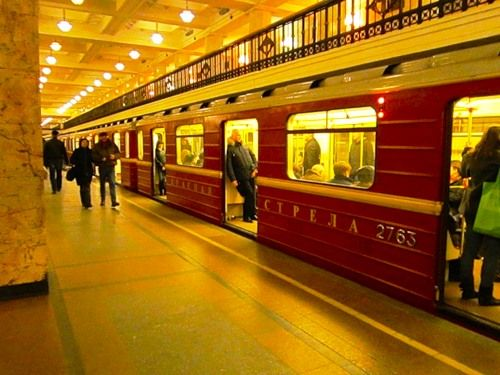 Красная стрела поезд цена билета - dc